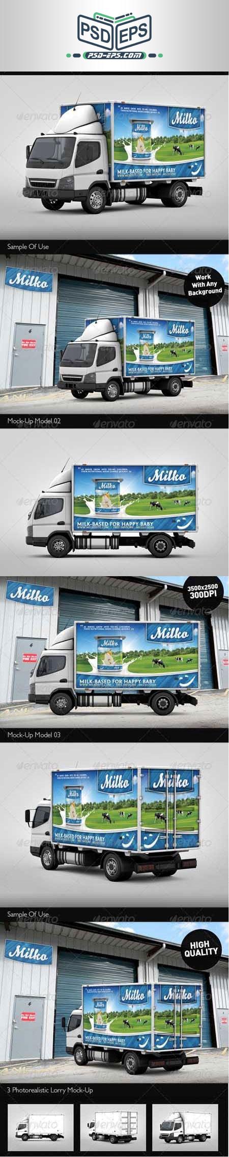 psd eps - لایه باز موکاپ کانتینر یخچالی کامیونت باربری ویژه درج طراحی روی کشنده کامیون