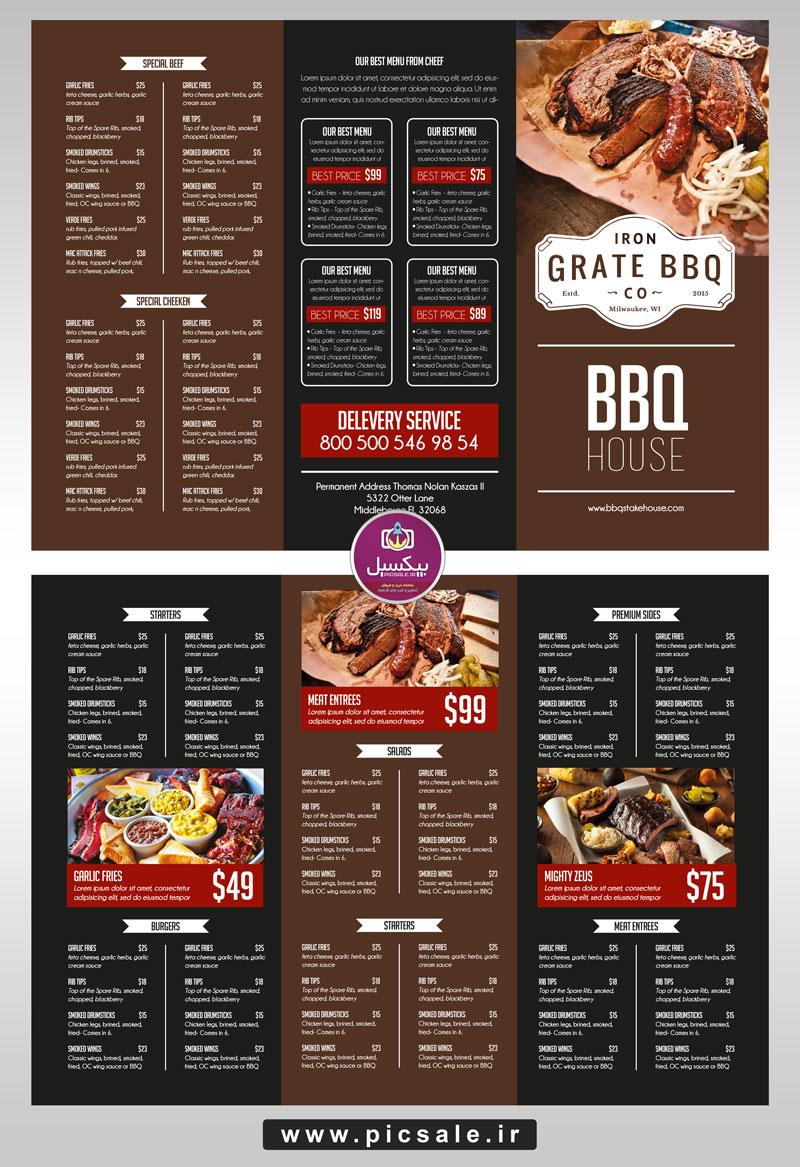 p739 - کاتالوگ بروشور رستوران غذای گرم آشپزخانه منوی غذا کترینگ بصورت کاملا لایه باز