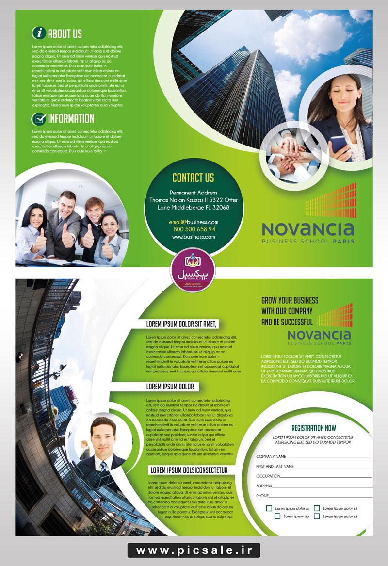 p741 - بروشور سه لت لایه باز شرکتی تجاری بازرگانی زیبا ویژه معرفی مراکز تجاری مانند کسب و کار های بیمه و دیگر بیزینس های بازاریابی