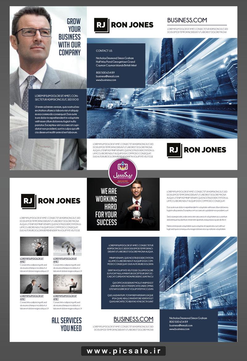p743 - طراحی مدرن لایه باز بروشور کاتالوگ شرکتی، تجاری و بازرگانی ویژه معرفی خدمات بازاریابی و بیمه با امکان استفاده در انتخابات و معرفی کاندیداهای شهرسازی
