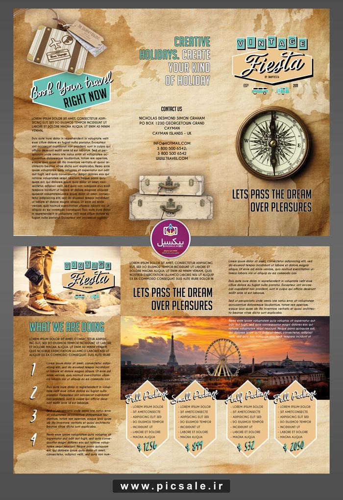 p776 - لایه باز گردشگری بروشور آژانس مسافرتی یا کاتالوگ گردشگری تورهای بین المللی و داخلی با قطب نما و نقشه گنج