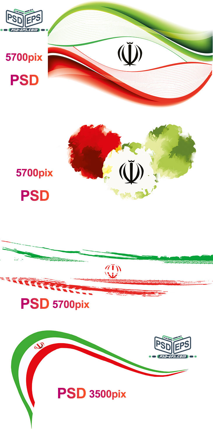 tarh 015 5 - 4 مدل دانلود رایگان پرچم ایران بصورت آبرنگ، براش و استفاده از خطوط مورب ویژه تبلیغات انتخابات + PSD + رایگان