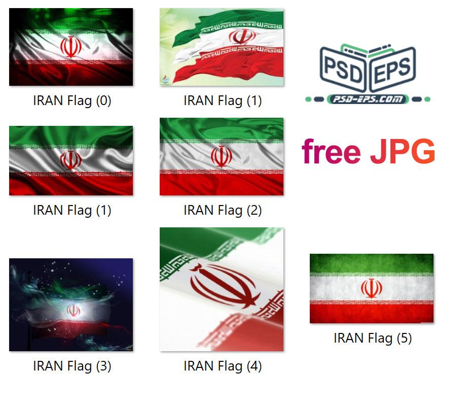tarh 020 4 - دانلود عکس پرچم ایران بصورت پهن و جمع شده در گوشه کادر بسیار زیبا و قابل استفاده برای تبلیغات انتخابات با کیفیت بالا