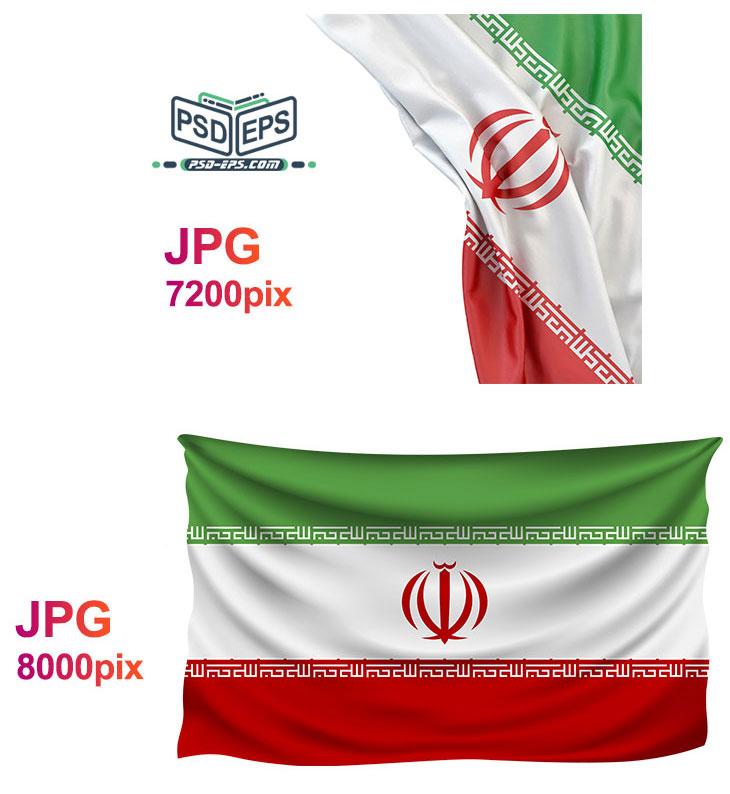 tarh 021 3 - دانلود عکس پرچم ایران بصورت پهن و جمع شده در گوشه کادر بسیار زیبا و قابل استفاده برای تبلیغات انتخابات با کیفیت بالا