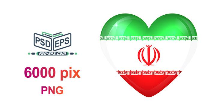 tarh 022 1 - پرچم ایران بشکل قلب + png با کیفیت بسیار بالا ویژه گرافیک تبلیغات انتخابات