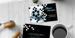 Screenshot 20190507 112023 QuickPic 300x152 - کارت ویزیت لایه باز محصولات فرهنگی سروش ، ویدئو کلوپ فیلم و سریال یا سی دی کلوپ ها