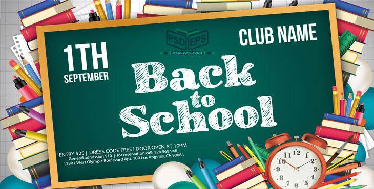PSD15 1 - پوستر یا تراکت تبلیغاتی لایه باز بازگشت به مدرسه و جشنواره فروش لوازم و التحریر یا نوشت افزار