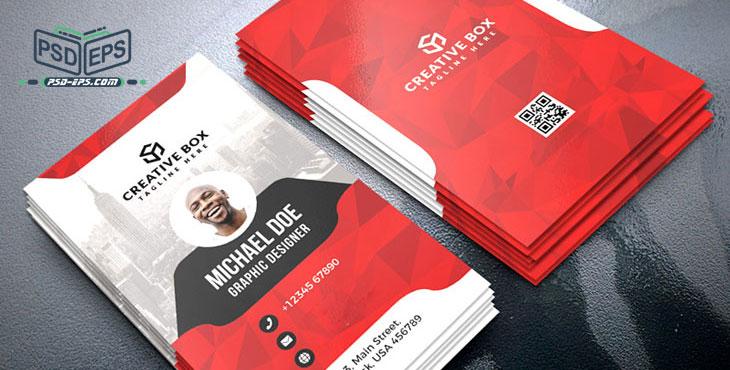 PSD19 3 - لایه باز کارت ویزیت حرفه ای شخصی، تجاری، بازرگانی و شرکتی بسیار زیبا