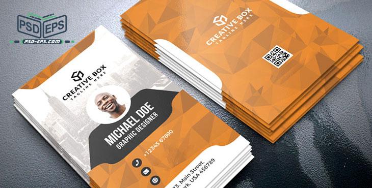 PSD19 4 - لایه باز کارت ویزیت حرفه ای شخصی، تجاری، بازرگانی و شرکتی بسیار زیبا