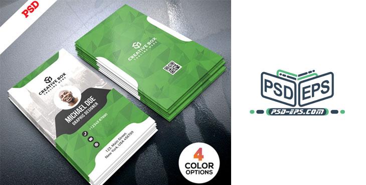 PSD19 5 - لایه باز کارت ویزیت حرفه ای شخصی، تجاری، بازرگانی و شرکتی بسیار زیبا