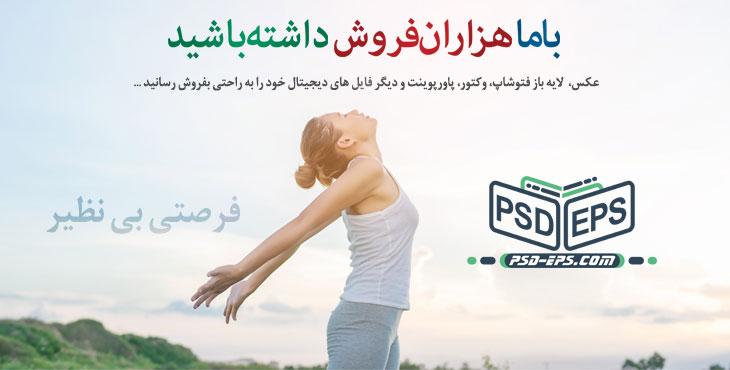 psd adv - لایه باز کارت ویزیت حرفه ای شخصی، تجاری، بازرگانی و شرکتی بسیار زیبا