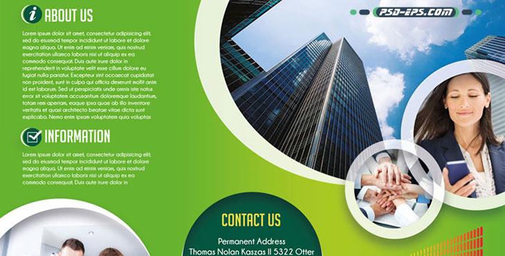 p741 1 - بروشور سه لت لایه باز شرکتی تجاری بازرگانی زیبا ویژه معرفی مراکز تجاری مانند کسب و کار های بیمه و دیگر بیزینس های بازاریابی