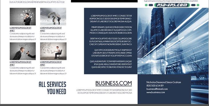 p743 2 - طراحی مدرن لایه باز بروشور کاتالوگ شرکتی، تجاری و بازرگانی ویژه معرفی خدمات بازاریابی و بیمه با امکان استفاده در انتخابات و معرفی کاندیداهای شهرسازی