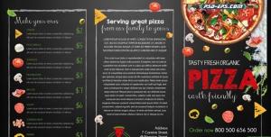 بروشور فست فود و منوی پیتزا فروشی لایه باز مخصوص گوشت و قارچ با عکس پیتزا مخصوص خوشمزه و مشخصات قیمتی و مواد به کار رفته در آن