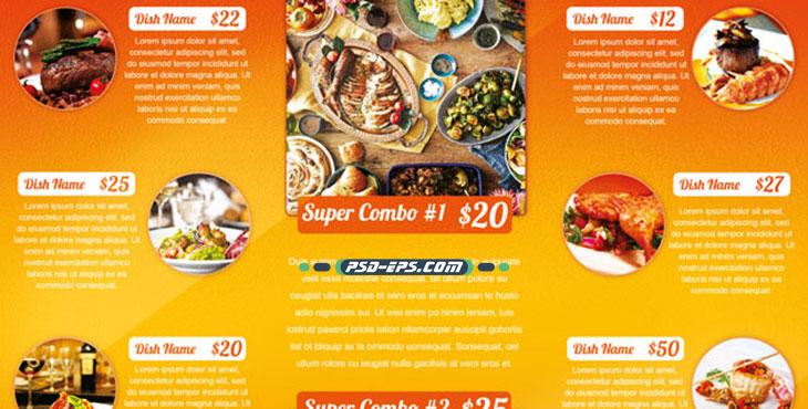 لایه باز منو رستوران غذای آشپزخانه بروشور کترینگ یا کاتالوگ غذای بیرون بر با تصویر غذا و لیست قیمت بشقاب خورشت