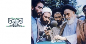 tarh 001 2 300x152 - دانلود 8 قطعه عکس امام خمینی «ره» پای صندوق رای با کیفیت بالا ویژه تبلیغات انتخاباتی