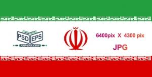 tarh 004 1 300x152 - دانلود رایگان عکس با کیفیت پرچم ایران با آرم الله + رایگان