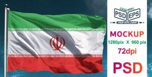 موکاپ پرچم ایران لایه باز قابل تعویض با هر پرچم کشور یا شرکت دیگری همراه با میله پرچم ویژه تبلیغات انتخابات