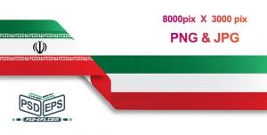 دانلود عکس با کیفیت پرچم ایران PNG بصورت کادری و شکسته شده در گوشه ویژه تبلیغاتی انتخابات