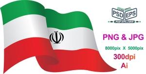 لایه باز وکتور پرچم ایران بصورت احتزاز یافته و دارای موج زیبا در برابر باد با آرم الله ویژه تبلیغات انتخابات + PNG