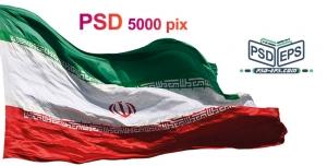 دانلود پرچم ایران در 5 زاویه به احتزاز در آمده بسیار زیبا ویژه طراحی گرافیک تبلیغات انتخابات + PSD