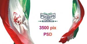 tarh 014 1 300x152 - دانلود 2 مدل پرچم عمودی ایران بصورت آویزان اهتزاز یافته لایه باز فتوشاپ با چروک های زیبا ویژه گرافیک تبلیغات انتخابات + PSD