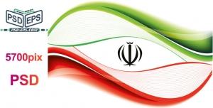 tarh 015 1 300x152 - 4 مدل دانلود رایگان پرچم ایران بصورت آبرنگ، براش و استفاده از خطوط مورب ویژه تبلیغات انتخابات + PSD + رایگان