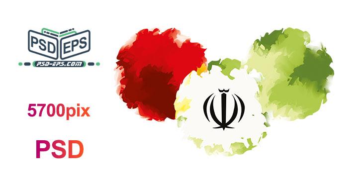 tarh 015 2 - 4 مدل دانلود رایگان پرچم ایران بصورت آبرنگ، براش و استفاده از خطوط مورب ویژه تبلیغات انتخابات + PSD + رایگان