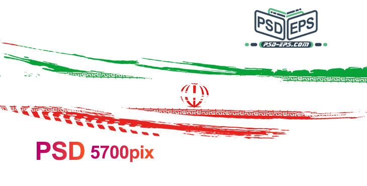 tarh 015 3 - 4 مدل دانلود رایگان پرچم ایران بصورت آبرنگ، براش و استفاده از خطوط مورب ویژه تبلیغات انتخابات + PSD + رایگان