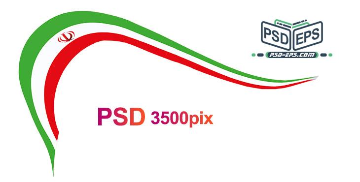 tarh 015 4 - 4 مدل دانلود رایگان پرچم ایران بصورت آبرنگ، براش و استفاده از خطوط مورب ویژه تبلیغات انتخابات + PSD + رایگان