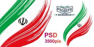 لایه باز پرچم ایران بشکل قلم مو و براش مورد استفاده گرافیست های تبلیغات انتخابات
