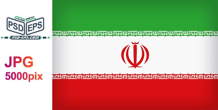 عکس با کیفیت پرچم ایران در دو طرح آبرنگ و ساده با آرم الله ویژه گرافیست های تبلیغات انتخاباتی