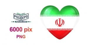 پرچم ایران بشکل قلب + png با کیفیت بسیار بالا ویژه گرافیک تبلیغات انتخابات