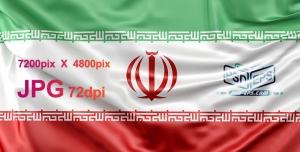 tarh 025 1 300x152 - عکس زیبای پرچم ایران با چروک های ملایم براق ویژه تبلیغات انتخابات