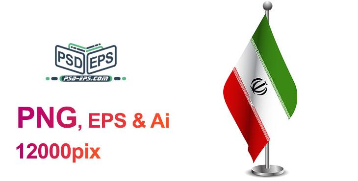 tarh 028 1 - عکس وکتور پرچم ایران رومیزی بصورت لایه باز با کیفیت بالا ویژه امور تبلیغات انتخابات + eps & png