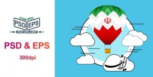 دانلود رایگان بالن پرچم ایران لایه باز با رسم الخط زیبای ایران ویژه تبلیغات انتخاباتی