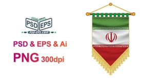 tarh 033 1 300x152 - لایه باز فتوشاپ پرچم ایران بصورت آویز برای دست یا ریسه پرچم ایران همراه با وکتور پرچم ایران + PNG
