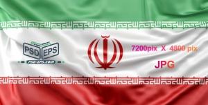 تصویر با کیفیت پرچم ایران بصورت تمام رخ با چروک های زیبا بصورت عکس با کیفیت بالا