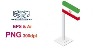 tarh 034 1 300x152 - دانلود پرچم ایران سه بعدی ، لایه باز و فانتزی ویژه ساخت موشن گرافی یا اینفوگرافی