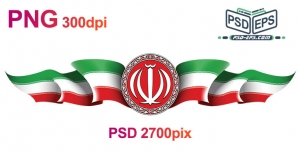 پرچم ایران با پلاک الله بسیار زیبا و مقتدرانه ویژه طراحی روزهای ملی و میهنی نظیر 22 بهمن ماه یوم الله + PSD & PNG