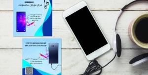 Screenshot 20190516 101009 Instagram 300x152 - کارت ویزیت لایه باز موبایل فروشی فروشگاه موبایل گوشی موبایل