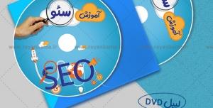label dvd large 300x152 - لیبل CD,DVD