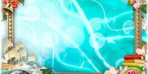 p24 300x152 - قاب و عکس و فریم کودکانه کتاب و دفتر و کشتی بادبانی با طرحی شاد بصورت لایه باز مناسب مهد کودک و پیش دبستانی و دبستان + PSD