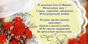 طرح لوح تقدیر و نامه عاشقانه و فانتزی با دسته گل های قرمز یا قاب گل زیبا بصورت لایه باز + PSD