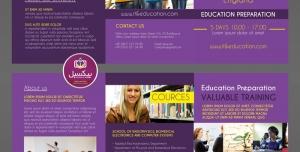 بروشور یا کاتالوگ لایه باز موسسه آموزشی یا موسسه آموزش عالی یا آموزشگاه زبان انگلیسی یا دوره آموزشی