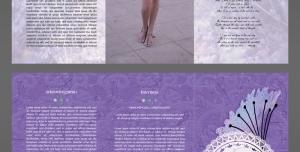 بروشور سه لت لایه باز مزون لباس یا آتلیه عکس یا خیاطی بانوان و لباس عروس با رنگ سفید و بنفش