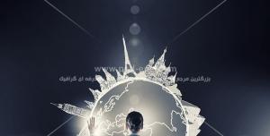 عکس با کیفیت نماد سفید و نورانی مکان های دیدنی کشورهای مختلف کره زمین و انسان