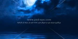 عکس با کیفیت تصویر ماه کامل و درخشان پشت ابرهای آسمان دریا و تلالو نور ماه در آب
