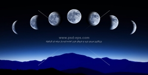 عکس با کیفیت تصویر سیر ماه در شب های مختلف ماه قمری در آسمان کوهستان