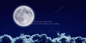 عکس با کیفیت تصویر ماه کامل بالای ابرهای آسمان در شب مهتابی